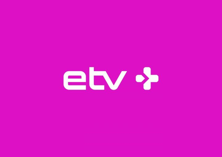 S&T participated in the ETV+ TV show